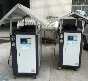 Plastic Industrial Mould Air-Cooled Cooling Machine Water Chiller (OCM-5A ~ OCM-20A) pictures & photos