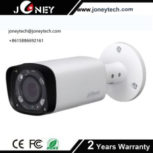4MP Dahua IR Bullet Network Camera with 2.8-12mm Motorized Zoom pictures & photos