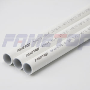 Pert/Al/Pert Pipe (RPAP5) for Hot Water and Heating pictures & photos