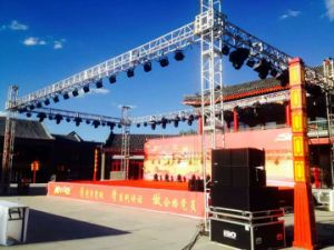 150W LED Stage Light LED Studio Light pictures & photos
