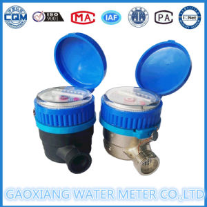 Single Jet Dry Type Magnetic Drive Residential Water Meter pictures & photos