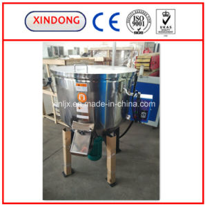 Cmx Stainless Steel Color Mixer for Plastic Machine pictures & photos