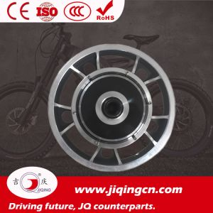 16 Inch Low Noise Electric Bicycle Parts Brushless Motor with CCC pictures & photos