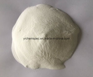 Competitive Price Chemical Raw Material Collagen pictures & photos