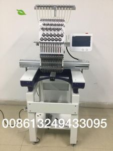 Wonyo Computer Embroidery Machine Single Head Wy1201CS pictures & photos