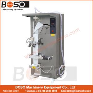 2017 New Pure Water Sachet Packing Machine (BOSJ-BF1000)