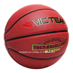 Wholesale Price Bulk Strong 28.5 Inch Basketball pictures & photos