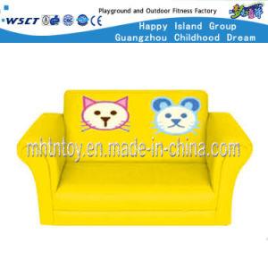 Kindergarten Furniture Cartoon Series Double Seat Sofa (HF-09905) pictures & photos
