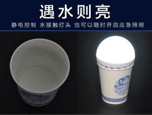 LED Emergency Light 12W LED Aluminium Board Bulb 94*152mm SMD5730 LED Bulb pictures & photos