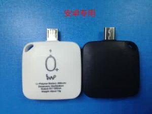 1000mAh Disposable Traveling Phone Charger pictures & photos