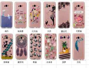 TPU Phone Case for Smart Phone Samsung, Sony, Huawei, Xiaomi pictures & photos