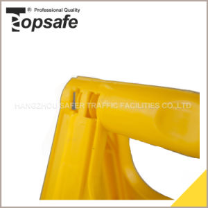 Yellow Plastic Caution Board/Warning Caution Board (S-1631) pictures & photos
