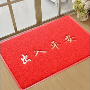 Cheap Price PVC Coil Floor Mat Entrance Door Mat pictures & photos