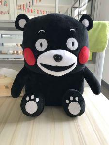 Plush Kumamon Soft Stuffed Bear Toy pictures & photos