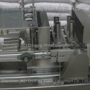 Automatic Cup Filling Sealing Machine (JND-2C) pictures & photos