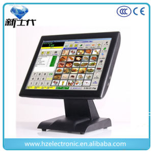Hz-9400 POS Machine for Supermarket with Touch Screen