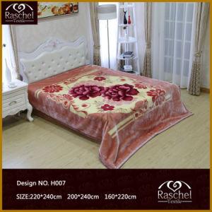 2ply Blanket of 100% Polyester Korean Raschel Quality for Pakistan