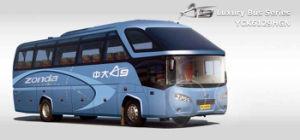Luxury Bus (YCK6129HGN)