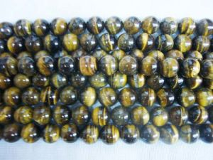 Tiger Eye Bead (T-123)
