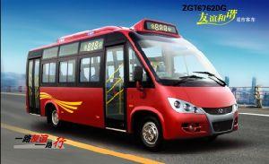 Bus (ZGT6762)