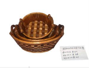 Wicker Basket (XD103028)