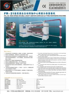 Fr-218 Center Surface Type Plastic Film Slitting Rewinding Machine pictures & photos
