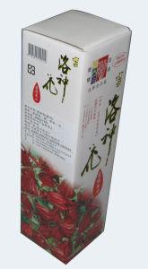 Corrugated Box (QT-PB058)