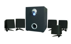 5.1 Speaker (JZ-506)