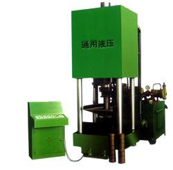 Scrap Briquette Press (Y83-500)