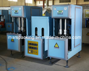Preform Blow Moulding Machine (BM-S2) pictures & photos