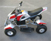 ATV and Quads for Children