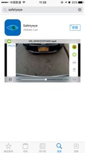 Wi-Fi Rear View Camera pictures & photos