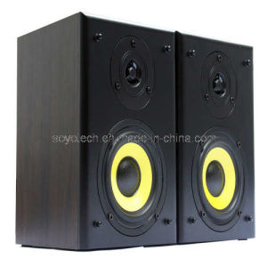 2.4GHz Home Theater Wireless Surround Speakers pictures & photos