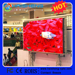 P4 High Definition Electronic Full Color Indoor LED Screen for Advertising (HSGD-I-F-P4)