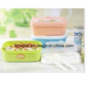 Plastic Lunch Box (KD-274)