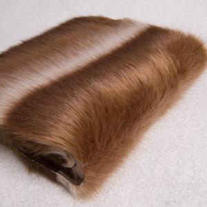 Fake Fur Jacquard Plush Multi-Colored Fur (DTH008)