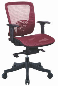 Best Office Chair for Computer Work pictures & photos