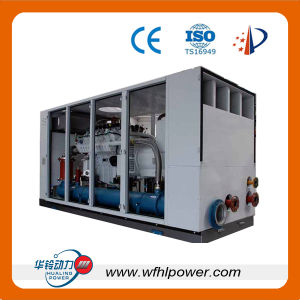 CHP with Electricity and Hot Power System pictures & photos