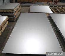 Cold Rolled Steel Sheet Thickness Range: 0.3mm - 2.3mm pictures & photos