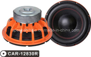 Professional Audio Car Speaker of Dashayu Car-12830r