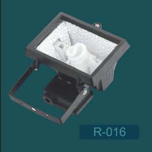 T2 Energy Saving Lamp (R-016)