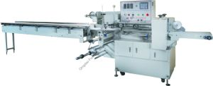 Pallet-Free Packing Machine (FS-YHW) pictures & photos
