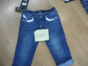 Ladies Denim Jeans (21-3251-1)