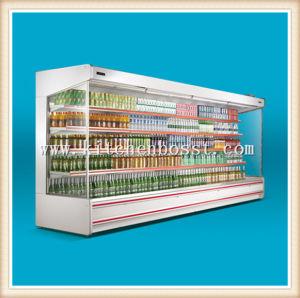 Supermarket Refrigerator Showcase (HG-20F)
