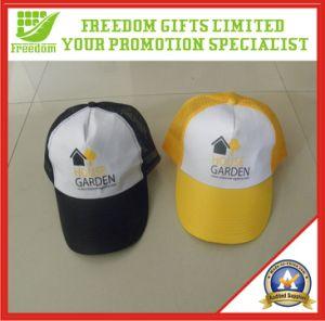 Best Selling Advertising Printed Cap (FREEDOM-BC014)