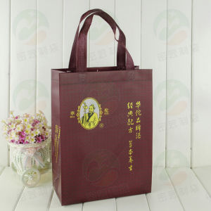 Auto-Formed Non Woven Bag Customised Design Promitional Packing Non Woven Bag (MY-044)