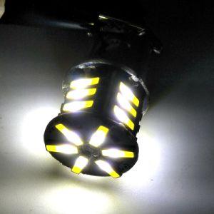 Auto LED Bulbs S25 Ba15s 1156 1157 21SMD 7014 Back-up Tail LED Bulbs pictures & photos