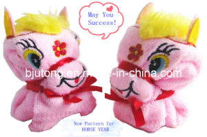 Cake Towel with New Horse Design for Horse Year (YTY-988) pictures & photos
