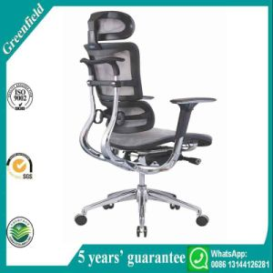 Full Mesh Ergonomic Office Chair