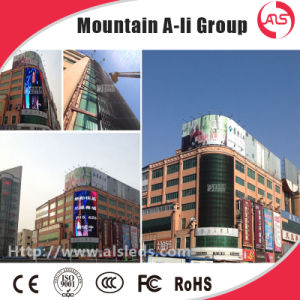 P15 1r1g1b Grid Curtain Transparent Screen for Advertising